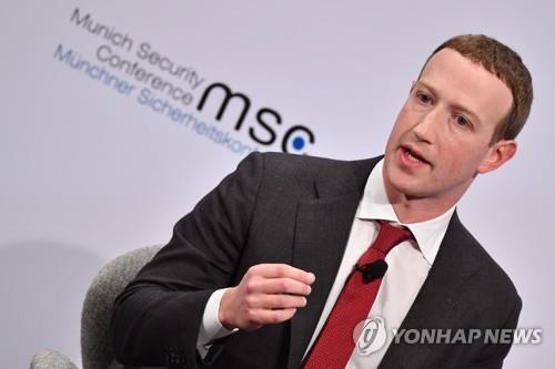 """페이스북 CEO """"5∼10년 내 전 직원 50%, 재택근무할 것"""""""