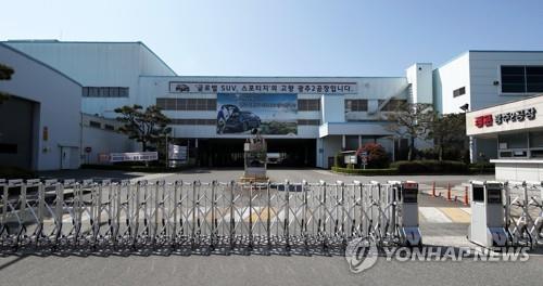 '코로나에 막힌 수출길'…기아차 광주2공장, 25∼29일 또 휴업