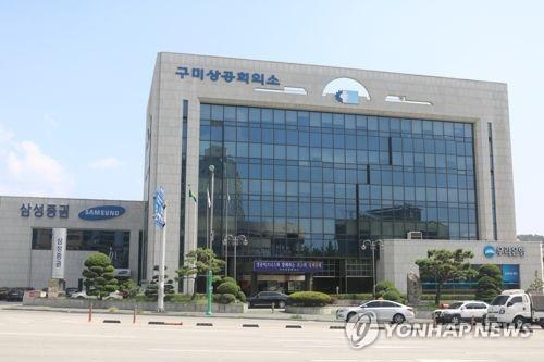 '코로나19 직격탄'…구미산단 4월 ICT 수출입액 두 자릿수↓