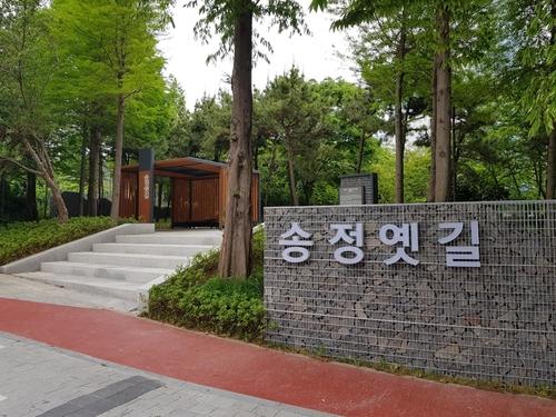 6·25 전쟁 때 사라진 해운대 '송정 옛길' 복원
