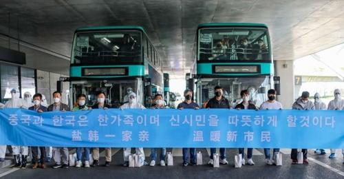 SK이노베이션·기아차 220여명 '신속통로' 중국 입국