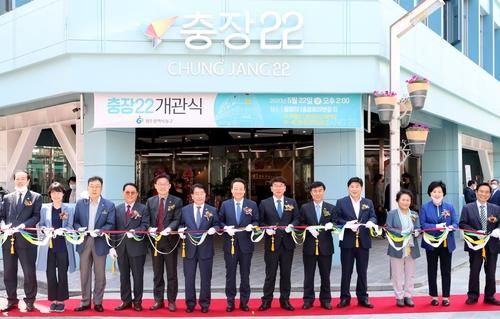 '간장 공장의 변신' 충장22 개관…광주 동구 3각 도시재생 거점