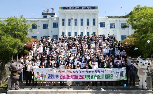 """""""재난지원금 빨리 소비해 경제살리자"""" 강원도 전통시장서 캠페인"""