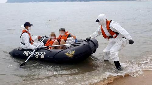 인천 실미도서 밀물에 고립된 미국인 가족 4명 구조