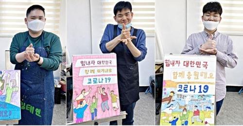 """""""다시 관객 만날 때까지"""" 묵묵히 실력 연마하는 장애인 강사들"""