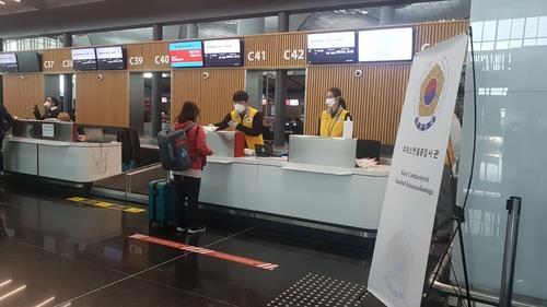 터키서 3차 특별기로 한국인 107명 귀국길