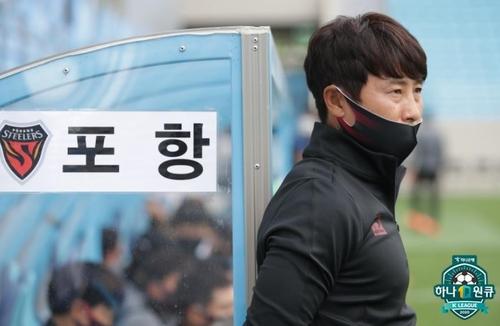 시즌 첫 패배보다 더 큰 포항의 걱정 '입대선수 공백'