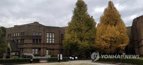 외인은 공부 잘해야…일본 코로나 학생 지원금 차별 논란