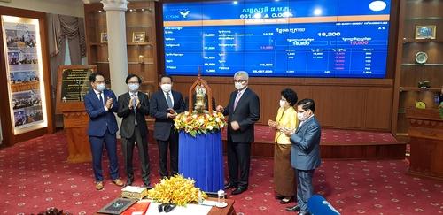 한국거래소 지분투자한 캄보디아 최대 상업은행 현지 증시 상장