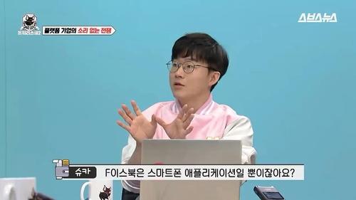 재테크 유튜브 장기 호조…TV 진출 성과는 '아직'