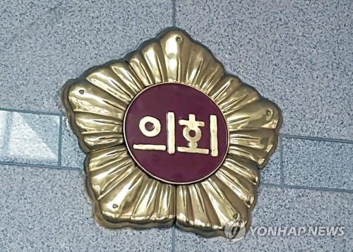 충남 일부 시·군의회 비례대표 의원 '나눠먹기' 담합 드러나