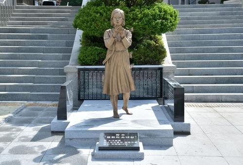 '평화의 소녀상' 전북 장수군 한누리전당 광장에 설치