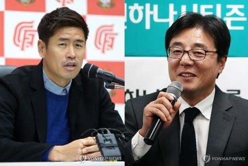 '한일 월드컵 영웅' 김남일-최용수, K리그 사령탑으로 첫 대결