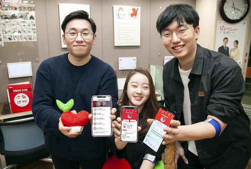 SK ICT 관계사 임직원 '헌혈 릴레이'…최태원 회장도 동참(종합)