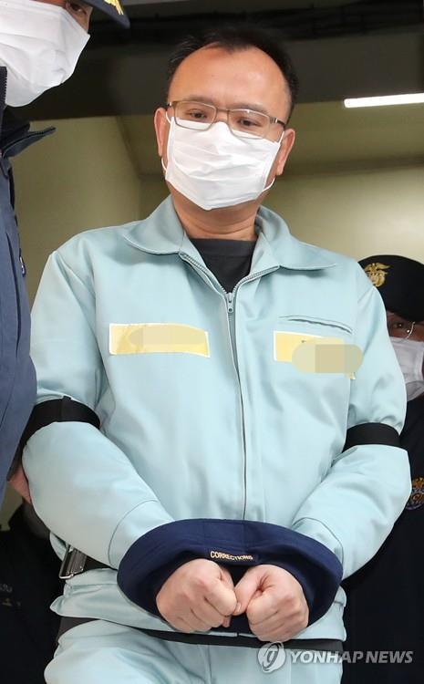 '갑질폭행·엽기행각' 양진호 징역 7년 선고