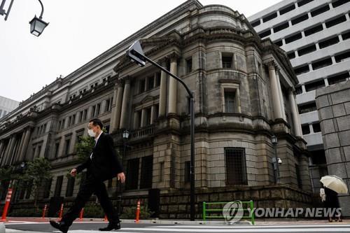 일본은행, 연내 일본 주식시장서 '말 없는 최대주주' 등극할 듯