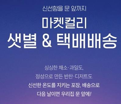 """코로나19 속 일상 지켜준 빠른배송 '흔들'…""""작업환경 개선해야"""""""