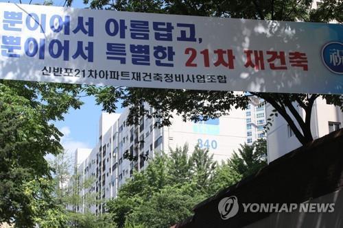포스코건설, 신반포21차 재건축 수주…강남권서 두번째