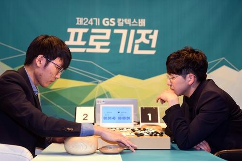 신진서-김지석, 2년 연속 GS칼텍스배 결승 대결