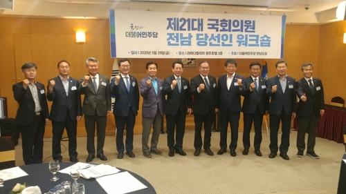 """전남도, 21대 국회 지역 당선인과 정책간담회…""""현안 해결 협력"""""""