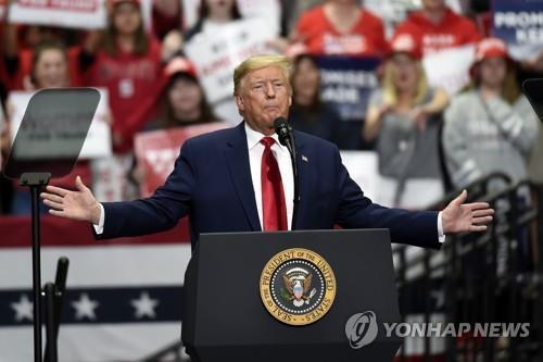 트럼프, 내달 대선자금 현장모금 재개…참가비 부부당 7억원