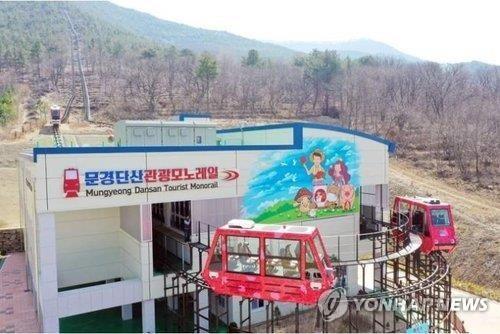 '위험천만' 문경 산악모노레일…나흘 연속 안전사고·운행중단(종합)