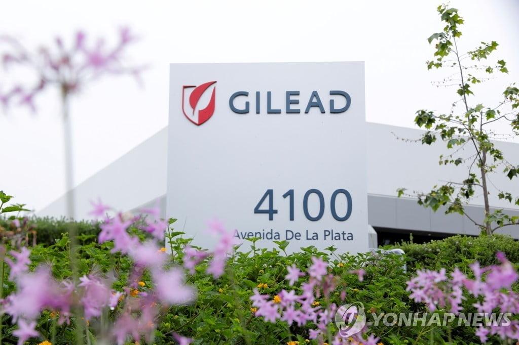 """""""중국, 美 코로나19 백신 해킹…한국도 미·일 정보 접근"""""""