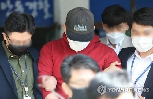 `n번방` 개설자 `갓갓` 신상공개될까…13일 심의위서 결정