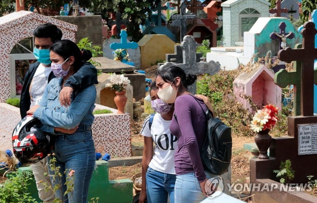 """니카라과, 코로나19 확진 겨우 16명?…의사 폭로 """"모든 게 붕괴 직전"""""""
