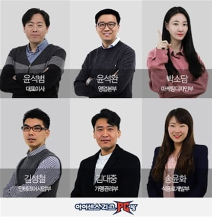 PC방창업 전문가들이 직접 알려주는 사업설명회, 5월 25일(월) 마지막 진행