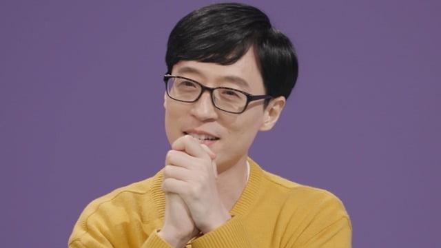 '해피투게더4' 유재석/ 사진제공=KBS2