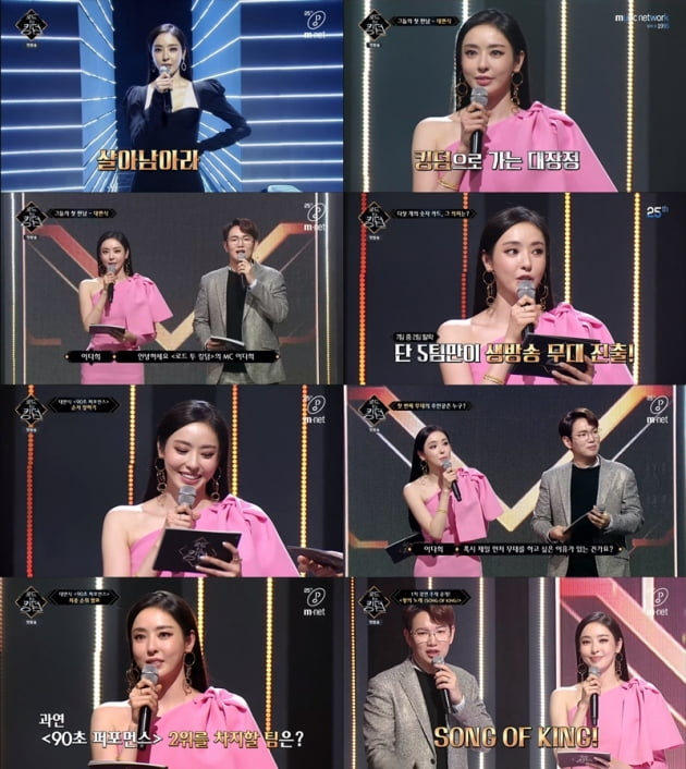 '로드 투 킹덤' 이다희./ 사진=Mnet 방송화면
