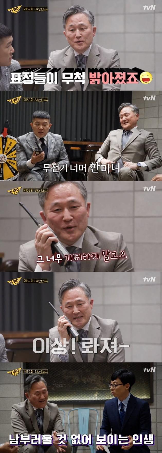 '유 퀴즈 온 더 블럭' 표창원 / 사진 = tvN 영상 캡처