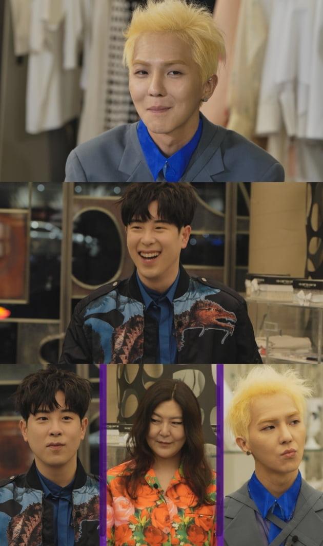 '마포 멋쟁이' / 사진 = tvN 제공