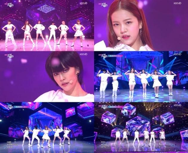 '뮤직뱅크' 공원소녀 / 사진 = KBS 영상 캡처
