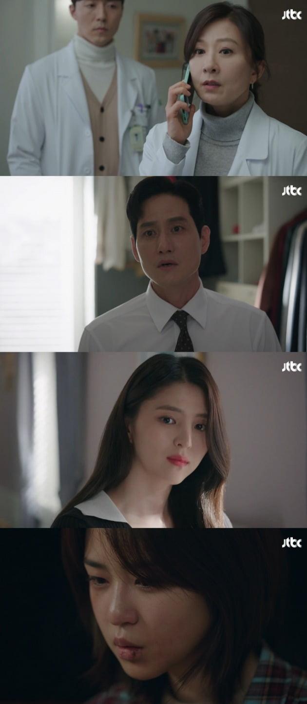 JTBC 금토드라마 '부부의 세계' 방송화면. /사진=JTBC