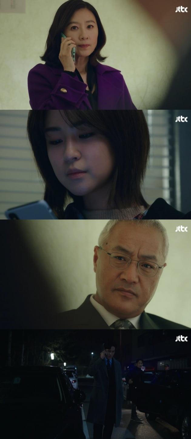 '부부의 세계' 방송화면. /사진=JTBC