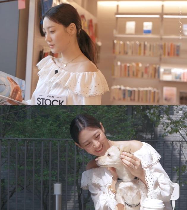 '수현입니다' 수현 / 사진 = 모노튜브 영상 캡처