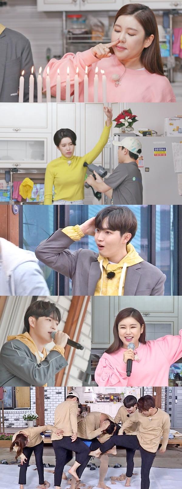 SBS 파일럿 예능 '텔레비전에 그게 나왔으면' 스틸컷. /사진제공=SBS