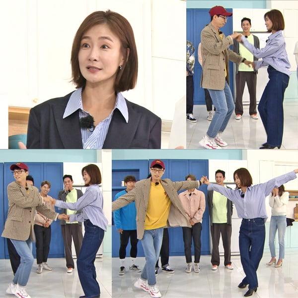 '런닝맨' 박효주 / 사진 = SBS 제공