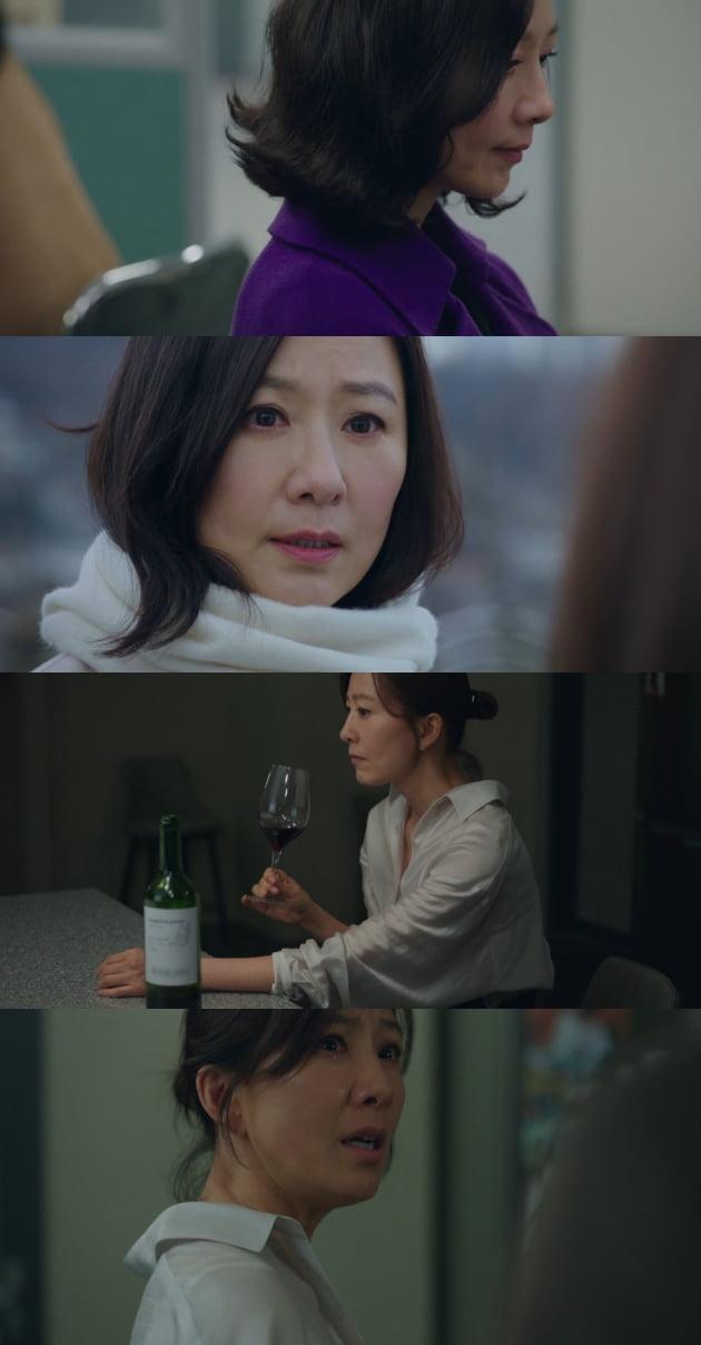 '부부의 세계' 속 김희애/ 사진=JTBC 제공