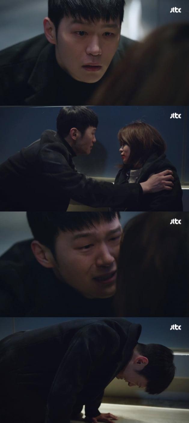 '부부의 세계' 이학주/ 사진= JTBC 제공