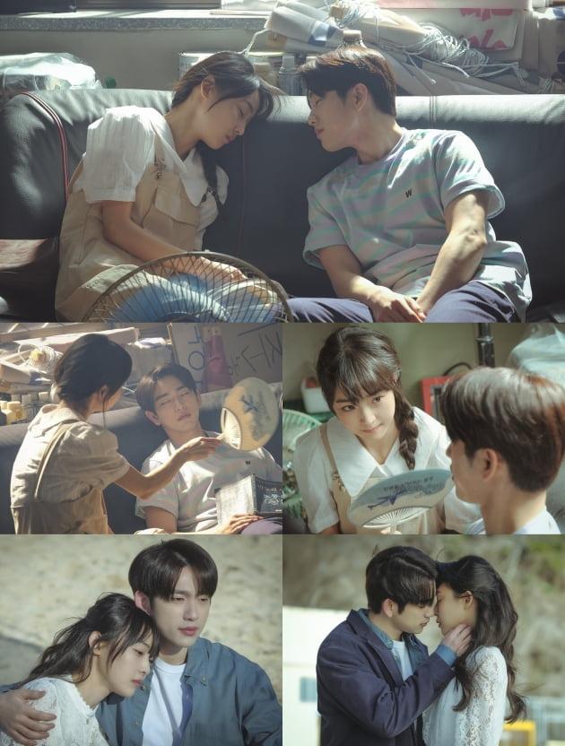 '화양연화' 예고/ 사진=tvN 제공