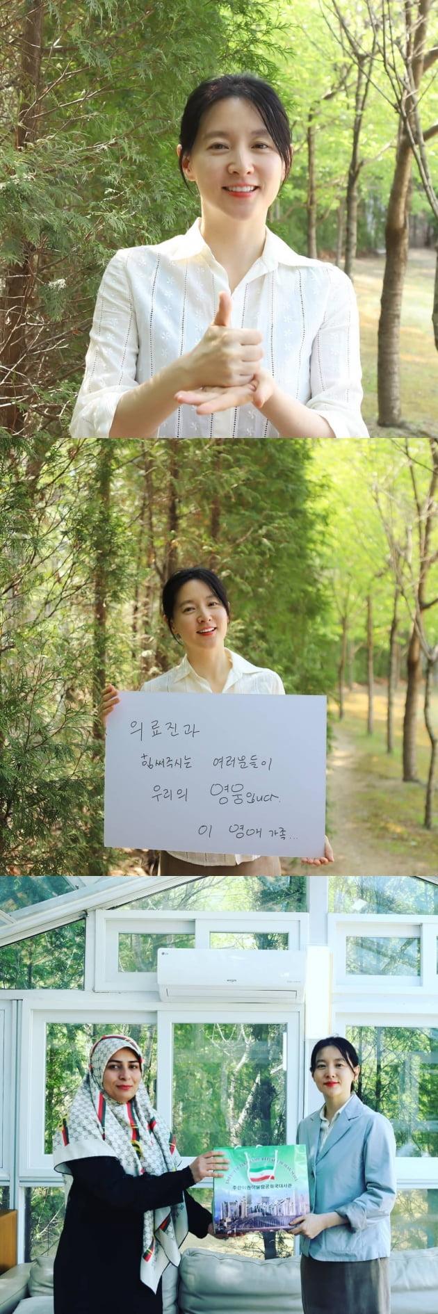 배우 이영애/ 사진= 이영애 인스타그램