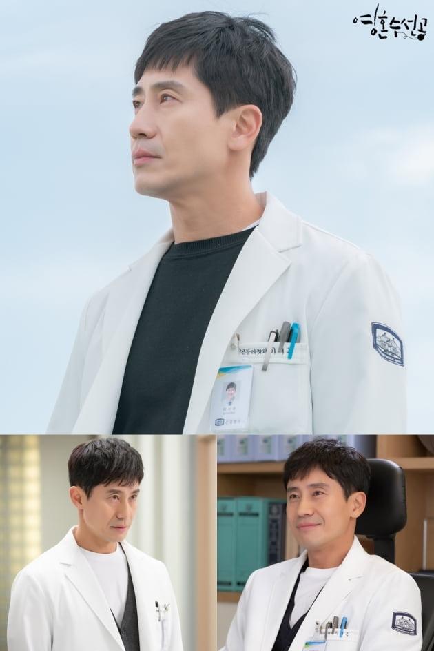 '영혼수선공' 속 신하균/ 사진=KBS2 제공