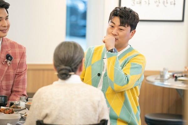 '밥은 먹고 다니냐' 김호중./사진제공=SBS플러스