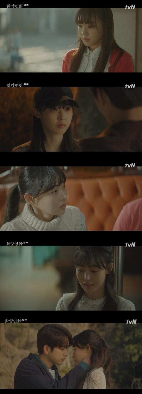 사진=tvN '화양연화' 방송 화면.