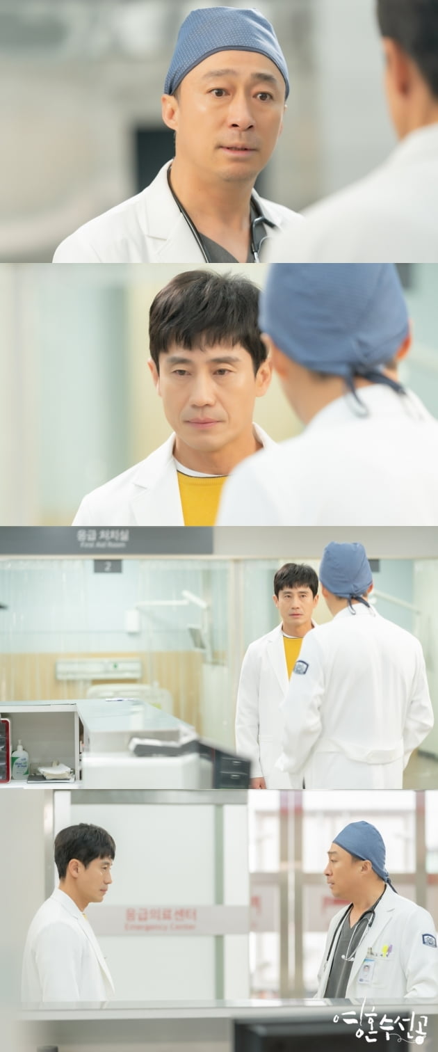 '영혼수선공' 스틸컷/ 사진=KBS2 제공
