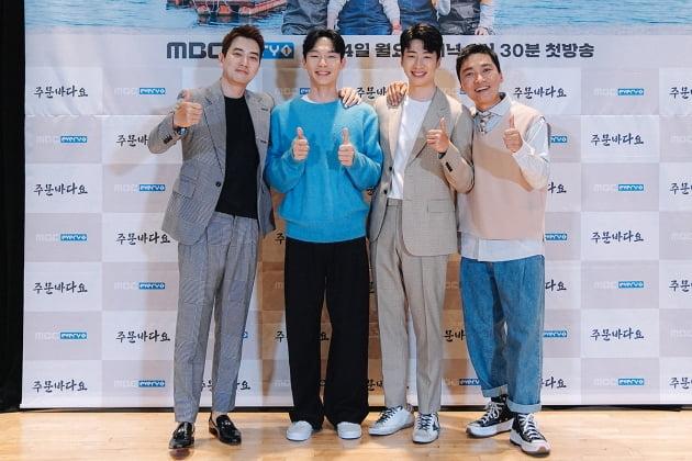 [TEN 포토] 주상욱-양경원-유수빈-조재윤 '대유잼 어부도전기'
