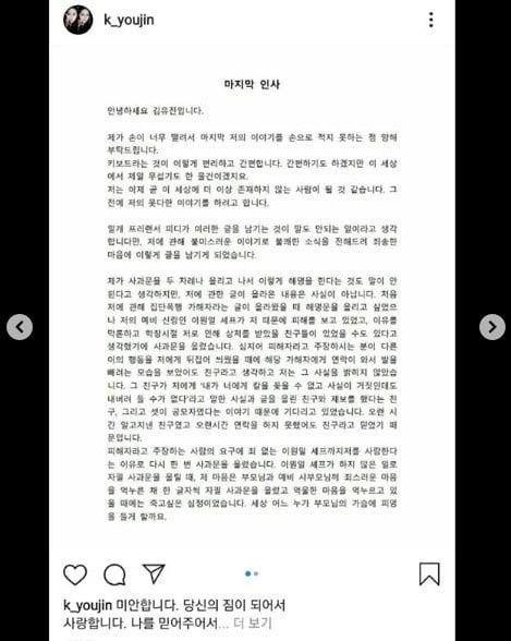김유진 PD 글 / 사진 = 김유진 PD 언니 인스타그램